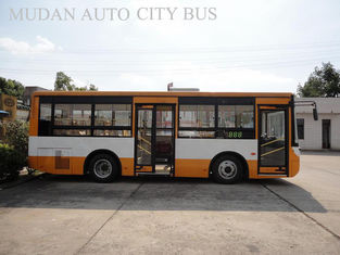 Trung Quốc Indirect Drive Electric Minibus High End Tourist Travel Coach Buses 250Km nhà cung cấp